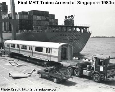 first mrt trains arrived at singapore 1980s