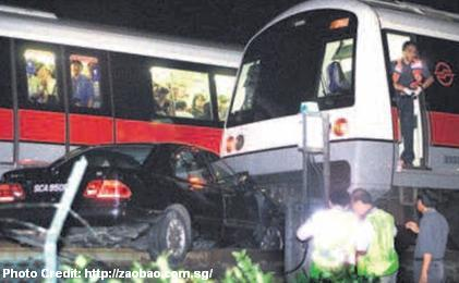 mrt car accident at lentor ave 2003