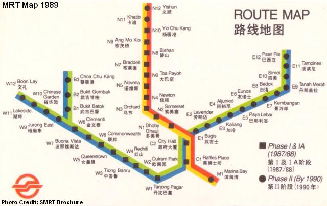 mrt map 1989