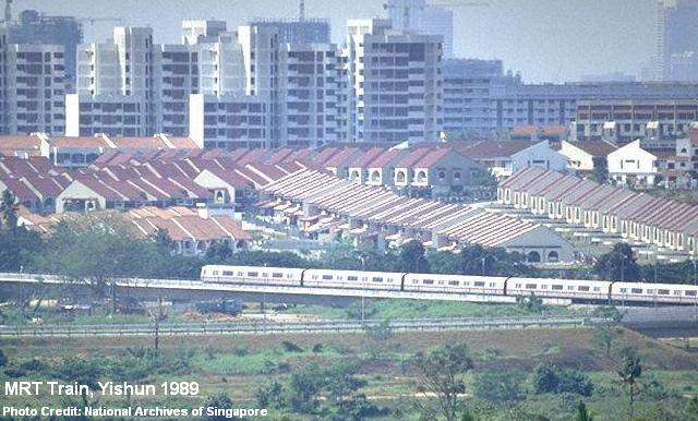 mrt train at yishun 1989