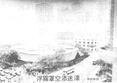 singapore haze 1983