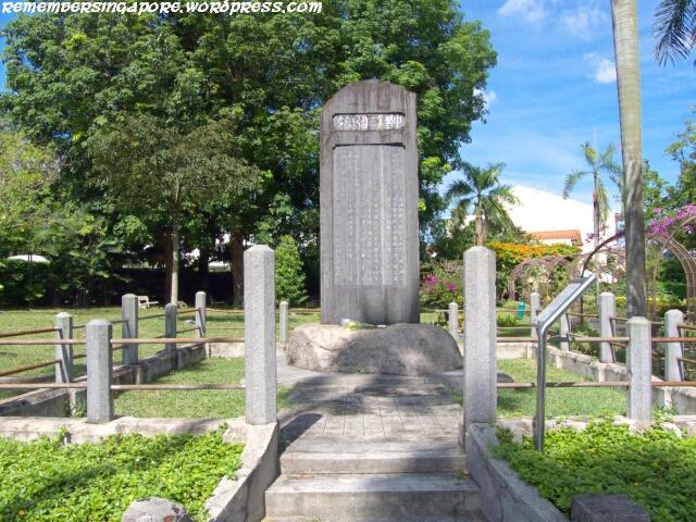 japanese cemetery park4