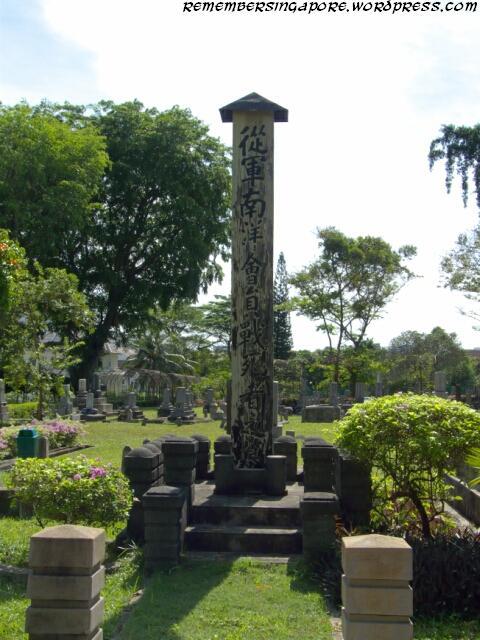japanese cemetery park6