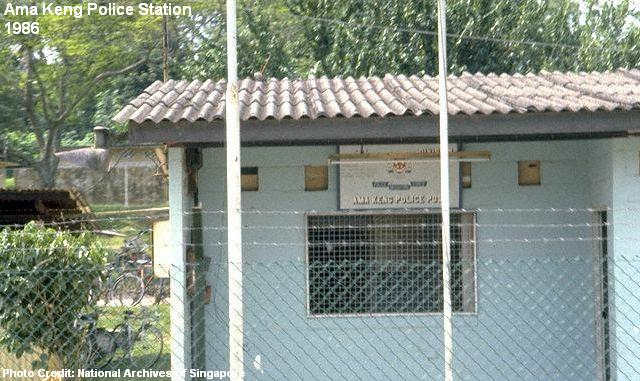 ama keng police station 1986