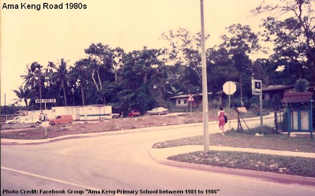 ama keng road 1980s