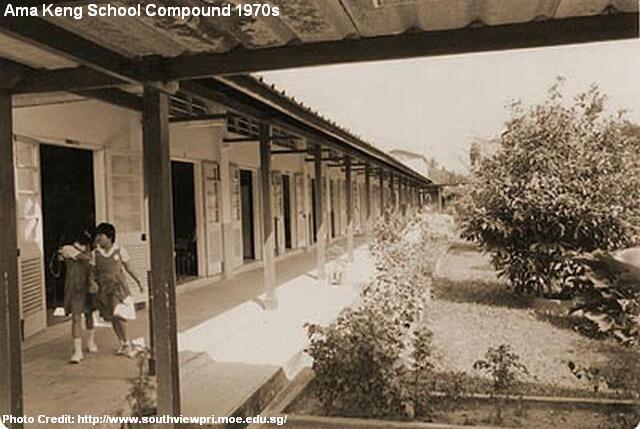 ama keng school 1970s