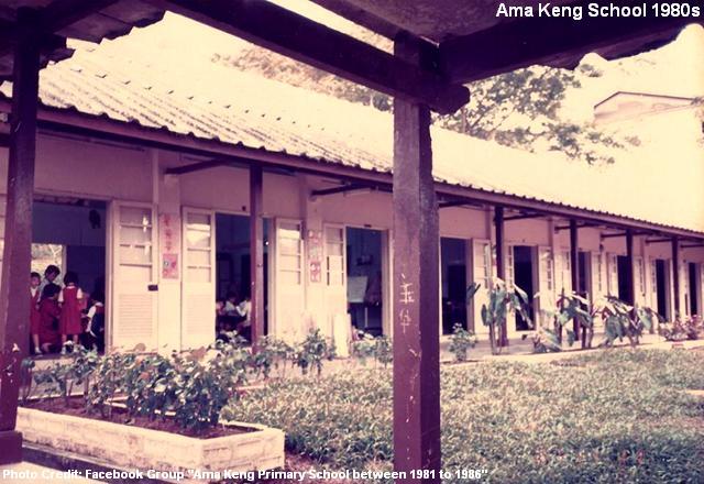 ama keng school 1980s