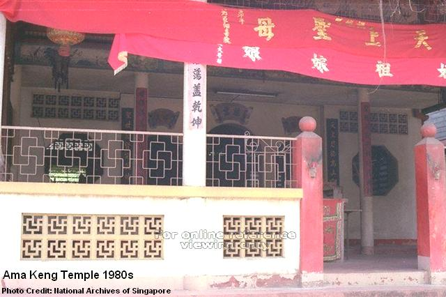 ama keng temple 1980s