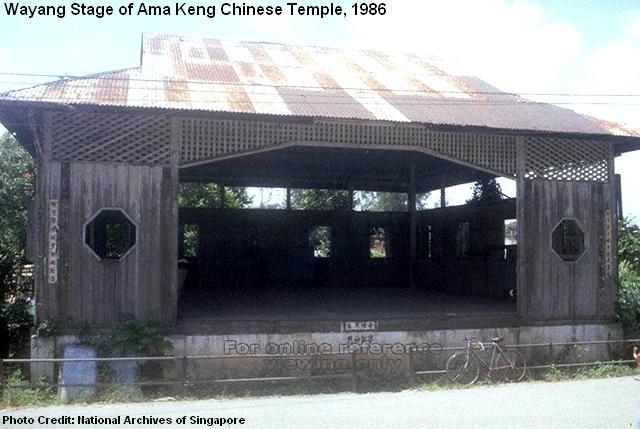 ama keng temple wayang 1986