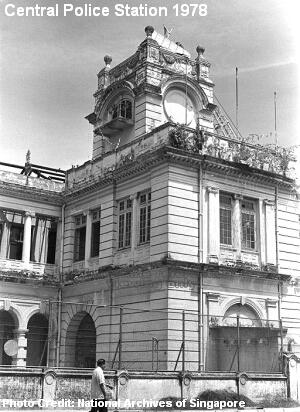 central police station 1978
