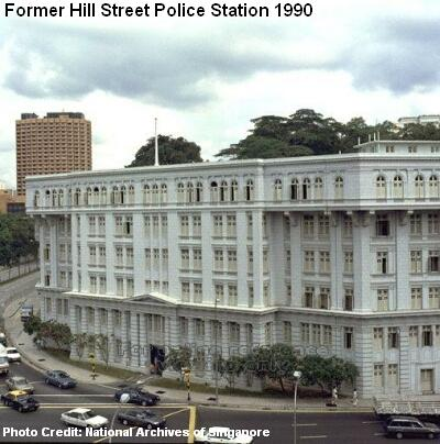 former hill street police station 1990