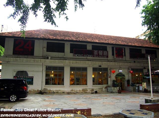 former joo chiat police station