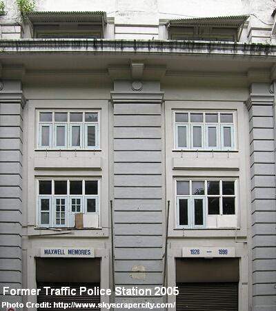 former traffic police station building 2005