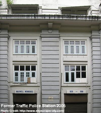 former traffic police station building 2005