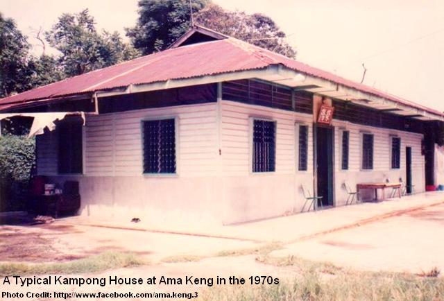 kampong house at ama keng village 1970s