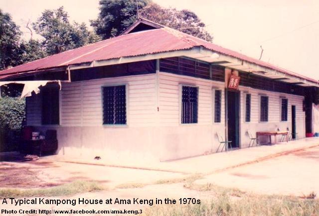 kampong house at ama keng village 1970s
