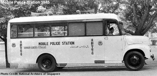 mobile police station 1945
