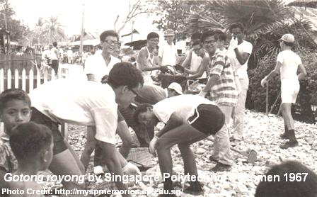 singapore poly freshmen gotong royong 1967
