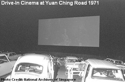 drive-in cinema at yuan ching road 1971