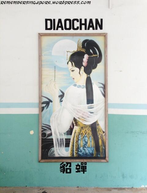 simei hdb void deck diaochan portrait