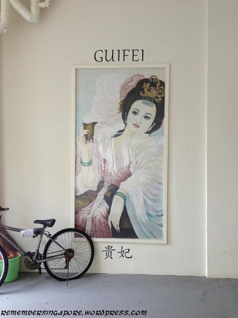simei hdb void deck guifei portrait