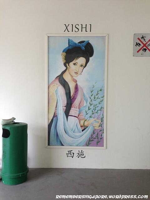 simei hdb void deck xishi portrait