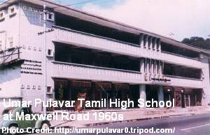umar pulavar tamil high school at maxwell road 1960s