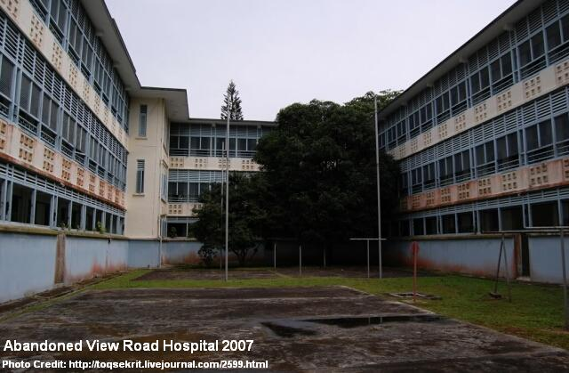 view road hospital 2007