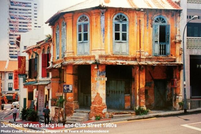 ann siang hill and club street 1980s