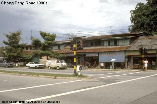 chong pang road 1980s