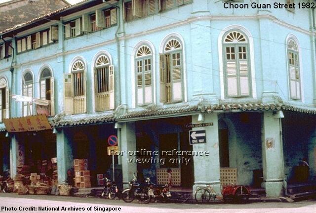 choon guan street 1982