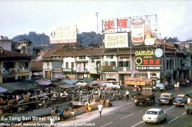 eu tong sen street 1970s