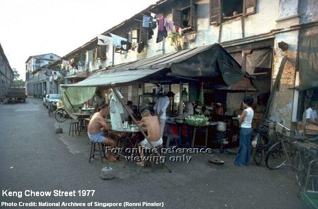 keng cheow street 1977