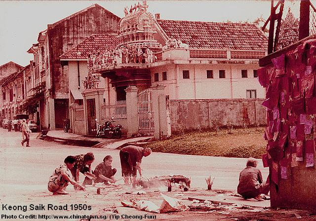 keong saik road 1950s chinatown.sg