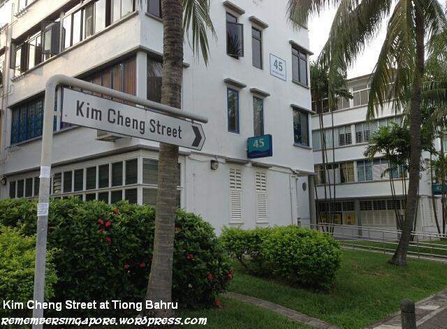 kim cheng street