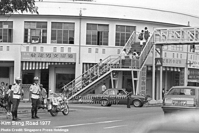 kim seng road 1977