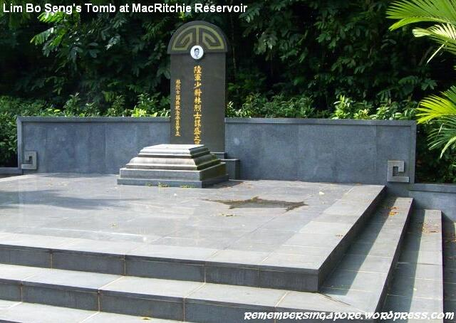 lim bo seng tomb at macritchie reservoir