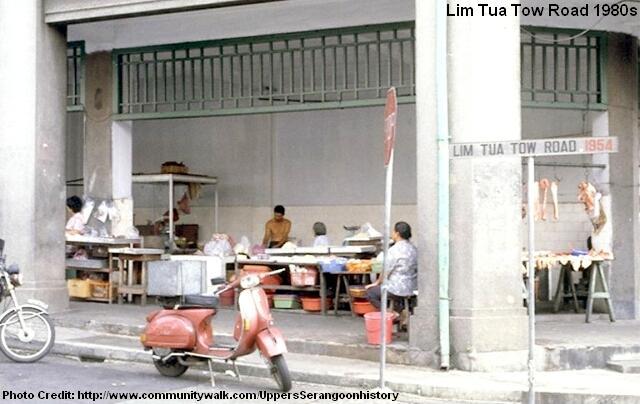lim tua tow road 1980s