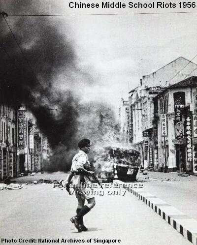 riots 1956