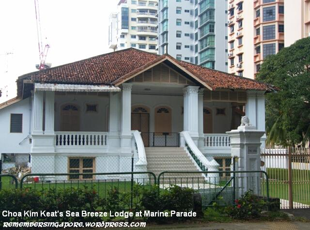 sea breeze lodge at marine parade