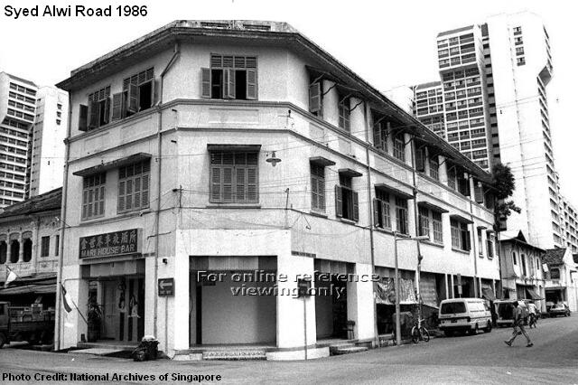syed alwi road 1986
