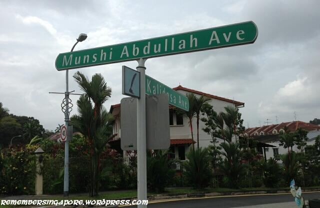 teachers estate munshi abdullah avenue