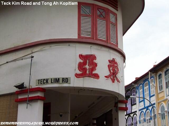 teck lim road