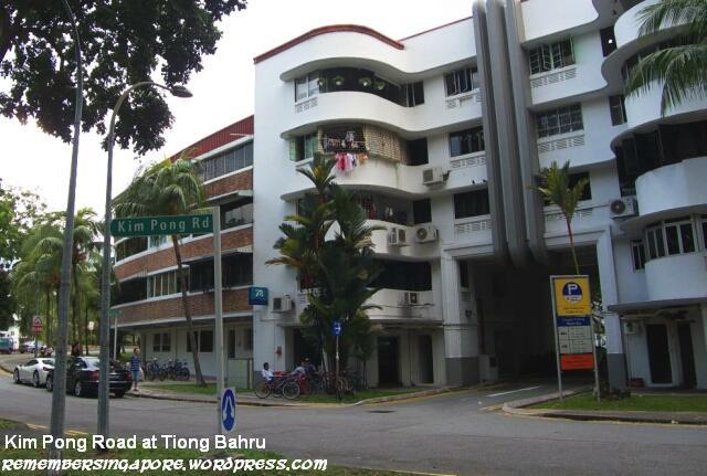 tiong bahru kim pong road
