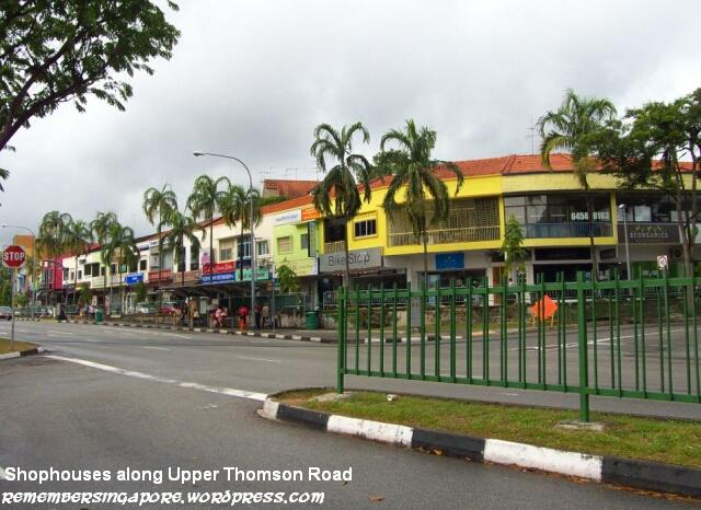 upper thomson road shophouses