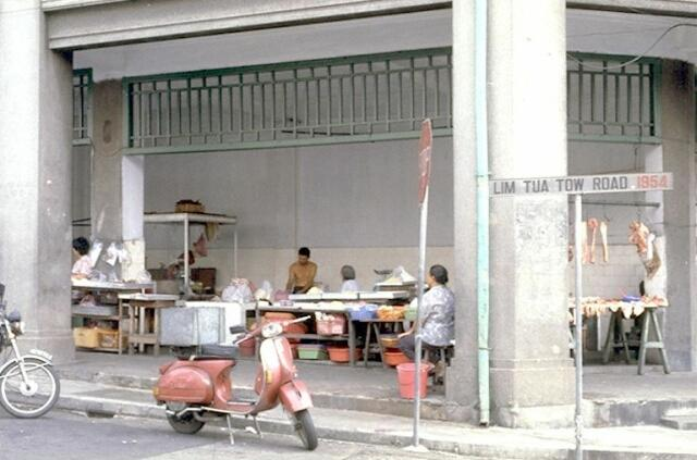 lim tua tow market4 1980s