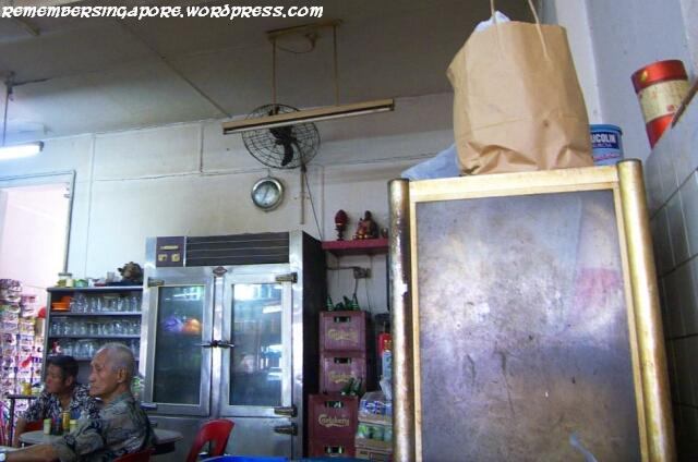 heap seng leong kopitiam4 north bridge road