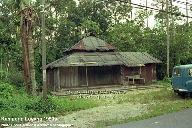 kampong loyang 1980s