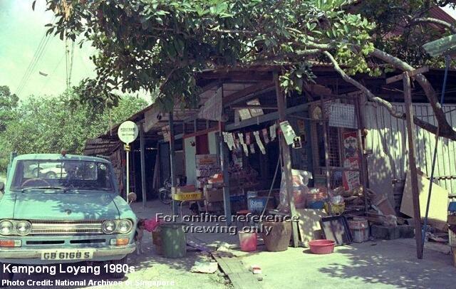 kampong loyang2 1980s
