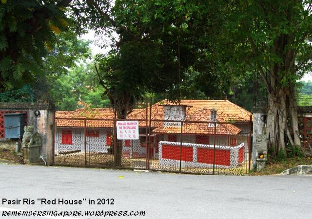 pasir ris red house 2012